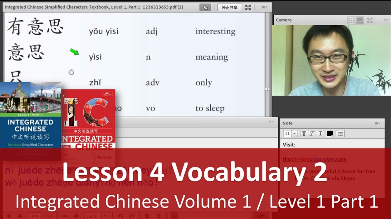Workbooks integrated chinese workbook level 1 part 2 : Integrated Chinese Level 1 Part 1 - Lesson 4 Vocabulary 2 Teacher ...