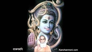 4, Amar Ridoy Jure (Lokenath baba songs)