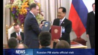 Russian PM Starts Official Visit