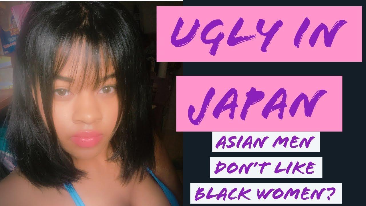 Dating in the dark asian hair