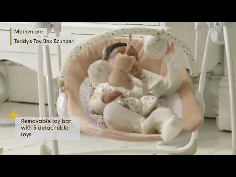 "Качели ""Медвежонок"" Mothercare"