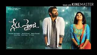 Nenu Sailaja Background Guitar Music|| Ram and Keerthi Suresh.
