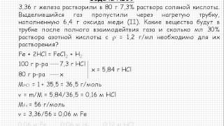 103  Общая химия Растворы Теория электролитической диссоциации  Растворы  Задача №39