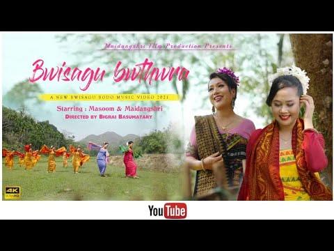 Bwisagu bwtwra sofwilaibai lwgw || New Bwisagu bodo official music video 2021