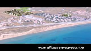 видео Вторичная недвижимость от застройщика Северного Кипра