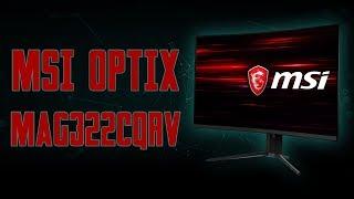 [Cowcot TV] Présentation écran Gamer MSI OPTIX MAG322CQRV