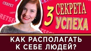 видео BTL агентство Эффективное btl агентство в Санкт-Петербурге
