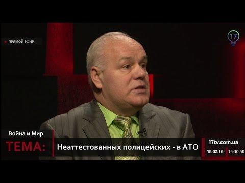Аваков нарушил закон о полиции – юрист