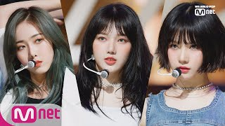 Gambar cover GFRIEND Fever Comeback Stage M COUNTDOWN 190704 EP 626