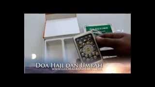 Doa Haji Umrah -Gajet Hafalan Mp3