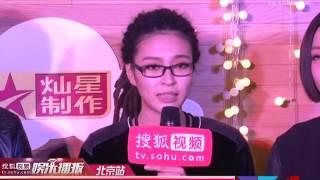 畢夏、姚貝娜、張恒遠、李琦 中國好聲音第二季收官記者會 thumbnail
