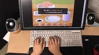 寿司打 23740円 58皿 1171打 6.6打/秒 ミス5回 thumbnail