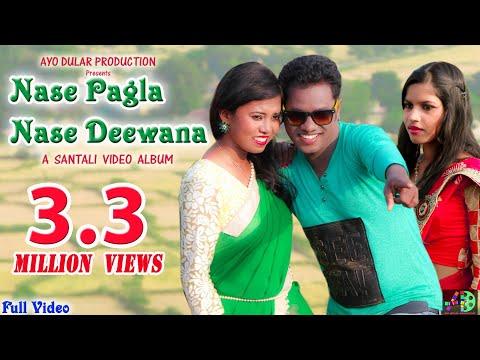 Nase Pagla Nase Deewana || Album - Nase Pagla Nase Deewana || New Santali Album