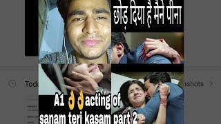 Sad version of sanam teri kasam