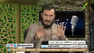 مناظره استاد سید عقیل هاشمی با یک حجت الاسلام پیرامون امام زمان