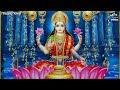 Laxmi Mantra - Om Mahalaxmi Namo Namah Om Vishnu Priya | Mahalaxmi Mantra | Lakshmi Songs