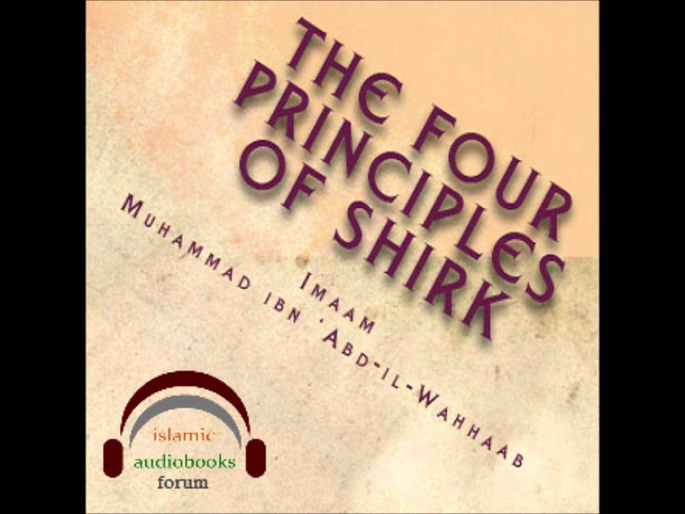 islamic audio books
