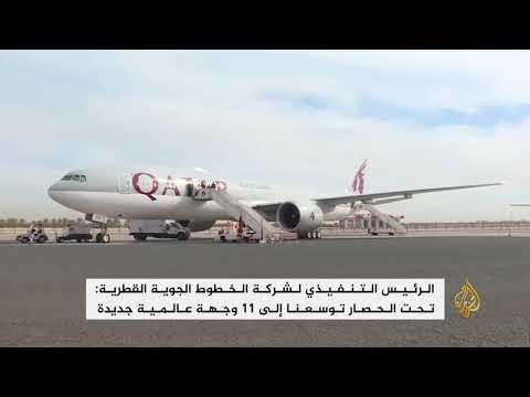 انطلاق معرض الكويت للطيران والقطرية تستعرض أحدث طائراتها  - نشر قبل 2 ساعة