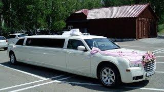 Лимузин Chrysler 300C в Магнитогорске напрокат и в аренду. Свадебные лимузины напрокат