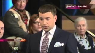 НТВ Диагноз Жанны Фриске  07 10 2013