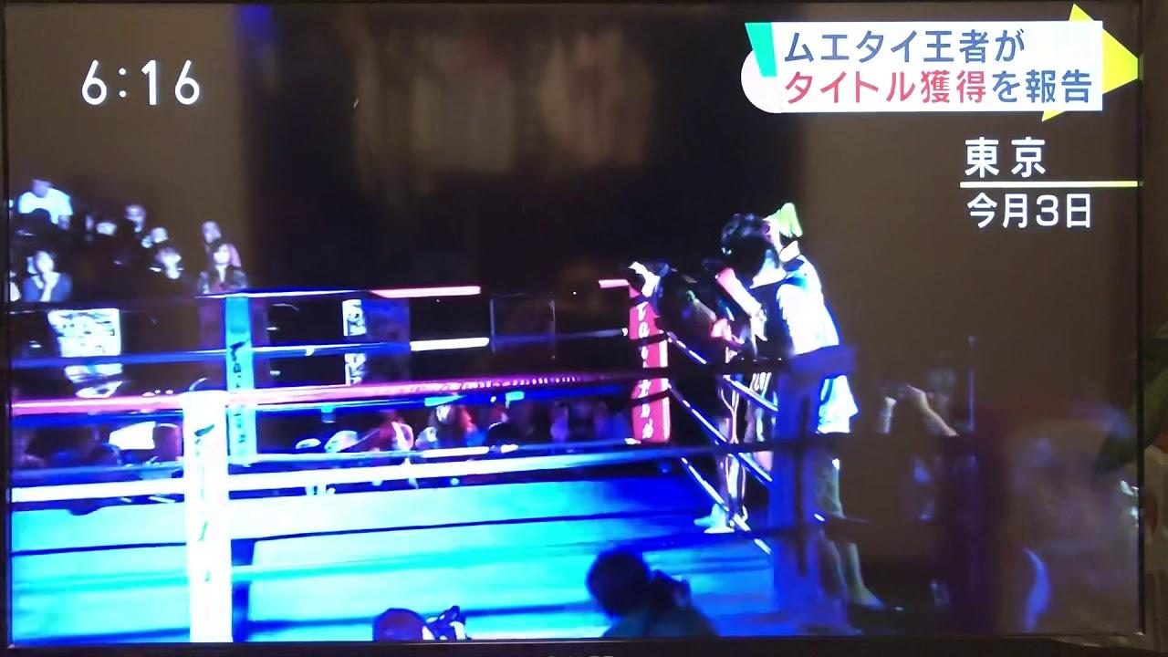 2018/6/22 NHKいろどりOITA MASA...