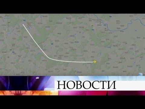 В Подмосковье разбился пассажирский самолет Ан-148.