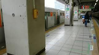 【ホームドア設置】東武池袋駅 発車放送小変化