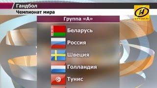 Молодёжная сборная Беларуси по гандболу отправилась в Бразилию