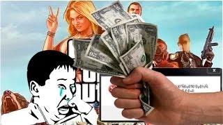 Как заработать денег. 5 способов.