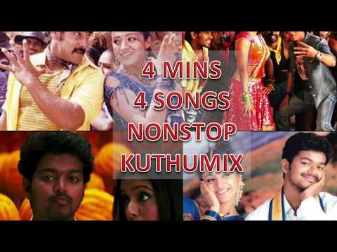1234 TAMIL POPULAR DANCE SONGS KUTHU MIX - DJ K