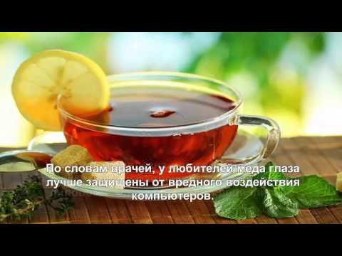 Как лучше пить чай с медом или сахаром