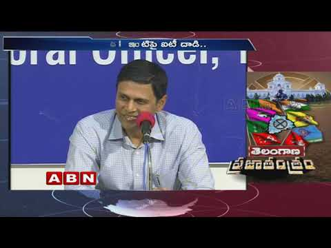 Huge Amount of Money Caught in TRS Leader Relative House   Kodangal   Telangana Elections