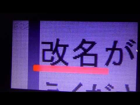 NHKクローズアップ現代(やらせ番組)を解説付きでアップしました