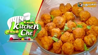 Ungal Kitchen Engal Chef show 25-08-2015 Curry Leaf Chicken | Machhli Goli Vada cooking video in tamil 25.8.2015 | Puthuyugam TV shows 25th aug 2015