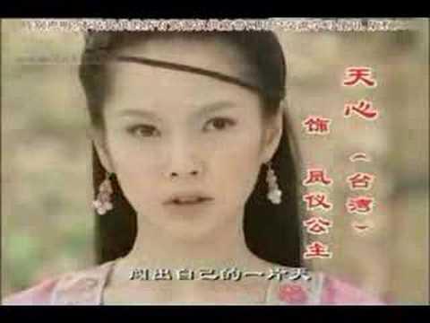 Ye Man Gong Zhu Xiao Yao Wang