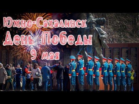 Знакомства в Южно-Сахалинске. Сайт знакомств в Южно