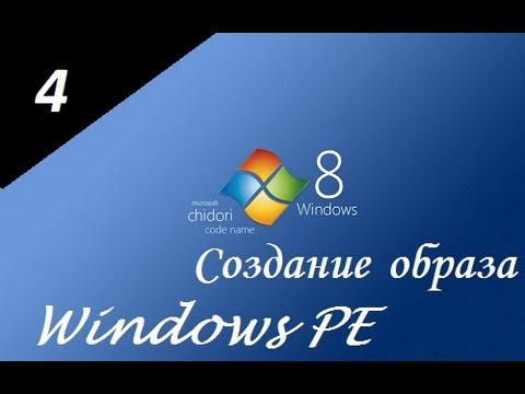 Интеграция Обновлений В Дистрибутив Windows 7 Waik