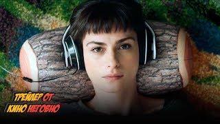 Русский трейлер - Дама Пик