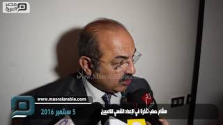 مصر العربية | هشام حطب تأخرنا في الإعداد النفسي لللاعبيين