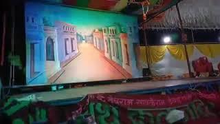 Bhairavnath kala natya mandal torne buland aawaz