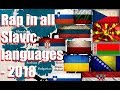 Rap in all slavic languages 2018 mp3