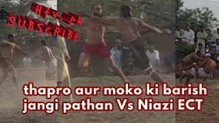 Thapro moko chatto ki barish 2018 _ chatto wali kabadi 2018 _ jangi pathan vs niazi _ babar gujjar