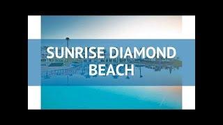 SUNRISE Diamond Beach Resort 5 Шарм Эль Шейх Египет Обзор отеля