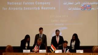 توقيع عقد تعاون بين فالكون لامن المطارات و شركة ريستراتا البريطانية للاستشارات