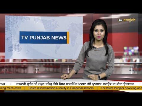 Punjabi NEWS | 04 March 2018 | TV Punjab
