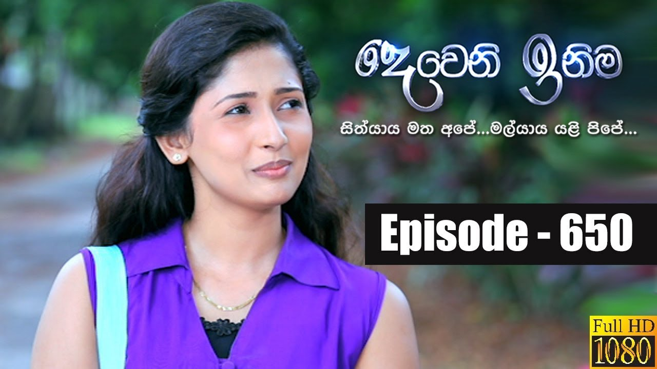 Download Deweni Inima | Episode 650 05th August 2019