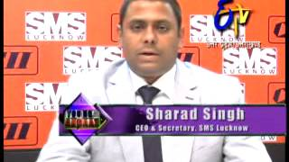 YOUNG ANDAAZ ETV NEWS - SMS PLACEMENT FAIR 2013