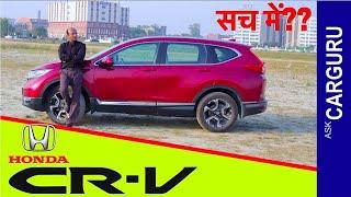 Honda CR V, Diesel Full Review by CARGURU. कौन कहता है ??