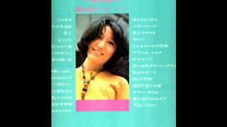 1970.07.05 作詞:麻生ひろし 作曲:井上かつお 編曲:馬飼野俊一 LP「Th...