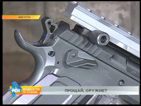 Всё чаще жители региона используют пневматику не для самообороны
